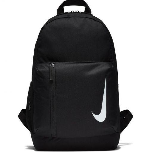 Nike sport rugzak - Zwart