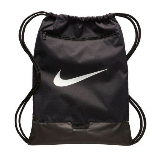 Nike rugzak Brasilia Training Gym - zwart