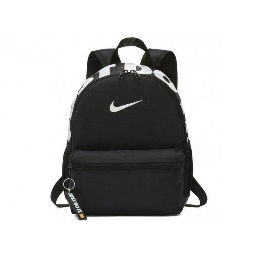 Nike junior rugzak Brasilia JDI - Zwart