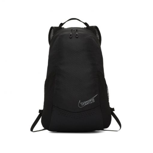Nike hardloop rugzak RUN RACE DAY BACKPACK 13L - 072 BlaBlaGre